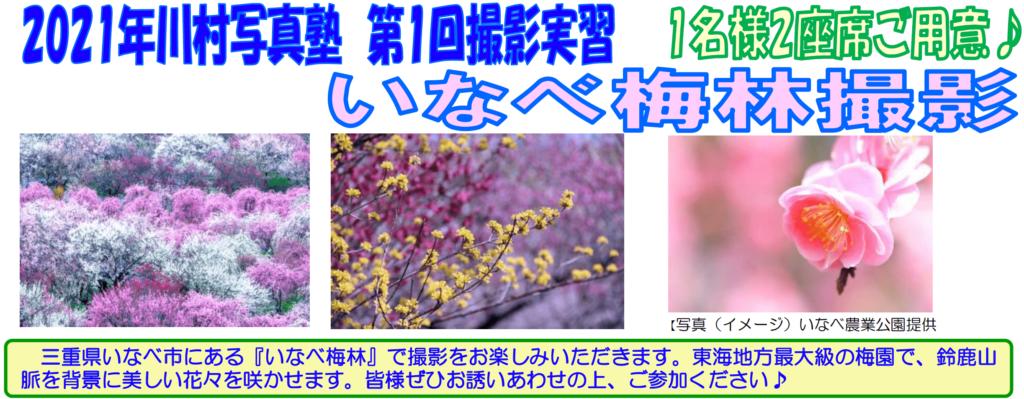 スクリーンショット 2021-02-25 13.57.51-min